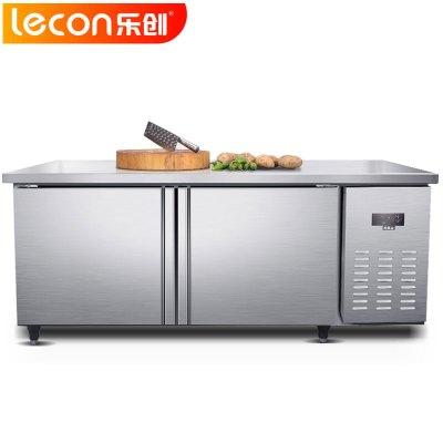 樂創(lecon)GZT023 雙溫工作臺1500*600*800冷藏冷凍操作臺182L臥式冷柜冰箱 廚房商用保鮮操作臺