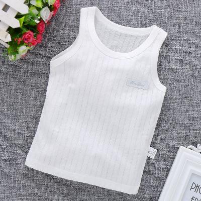 嬰兒小背心純棉無袖薄款兒童夏季吊帶女童男童上衣寶寶護肚內穿外