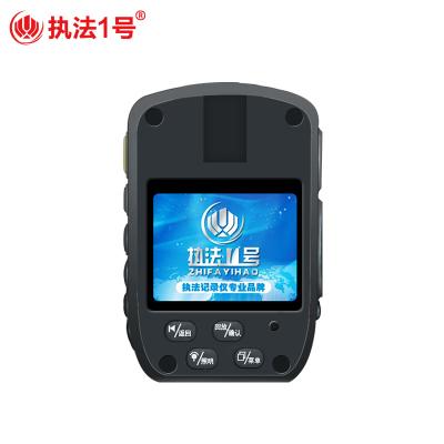 執法1號DSJ-C8執法記錄儀高清紅外夜視便攜式小型現場攝像機記錄器儀迷你輕巧胸前佩戴32G內存