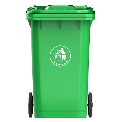 环卫户外垃圾桶 加厚带轮轴挂车垃圾桶 绿色100L