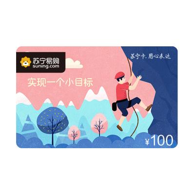 【万博官网app体育ios版卡】实现一个小目标主题(电子卡)
