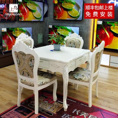 上島(SHANGDAO)智能餐桌 實木餐桌 多功能餐桌式麻將機 中式餐桌 一桌四椅 方桌 馬來西亞進口橡膠木
