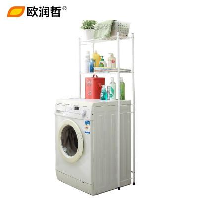 欧润哲(ORANGE) 107792 双层洗衣机架 家用金属卫生间马桶落地收纳架储物架 浴室置物架 154cm高