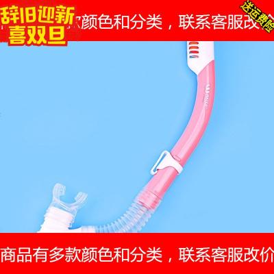 /蛙咚 全干式呼吸管 潜水呼吸器 儿男女浮潜装备