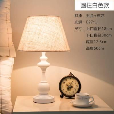定做美式臺燈臥室床頭燈北歐簡約現代客廳溫馨創意遙控觸摸床頭柜臺燈 遙控開關 圓柱款(白色)