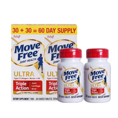 美国进口 旭福(Schiff) MoveFree Ultra骨胶原蛋白 白瓶维骨力片剂 1盒2瓶60粒