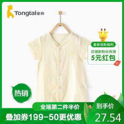 童泰2020年夏季嬰兒睡袍3-18月男女寶寶短袖睡袍嬰兒純棉紗布睡衣