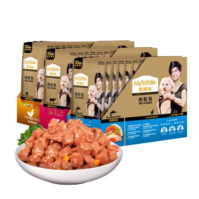 麥富迪狗濕糧混合口味95g*12袋寵物濕糧狗罐頭泰迪狗狗零食清燉牛肉濕糧 肉粒包12包