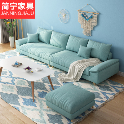 简宁 JANNING 沙发 北欧布艺沙发小户型可拆洗经济型乳胶松木沙发组合现代简约客厅整装家具
