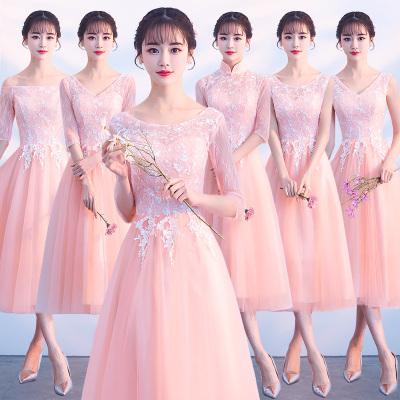 粉色伴娘服2019新款秋季伴娘团礼服姐妹裙中长款显瘦宴会晚礼服女