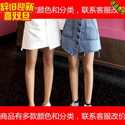 夏装新款女装单排扣牛仔裙短裙半身裙僥