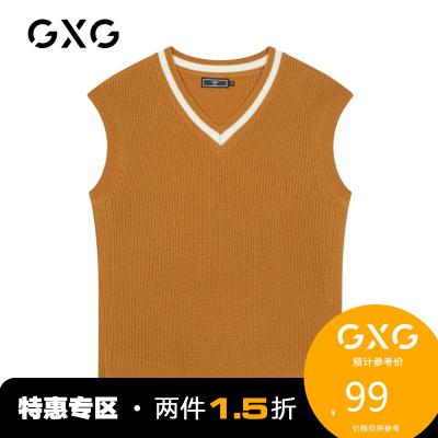 【兩件1.5折:99】GXG奧萊清倉 冬季時尚潮流休閑色背心#GY116225GV