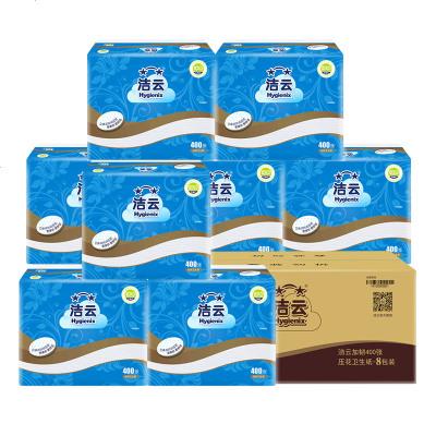 潔云平板紙加韌400張壓花衛生紙廁紙8包裝包郵