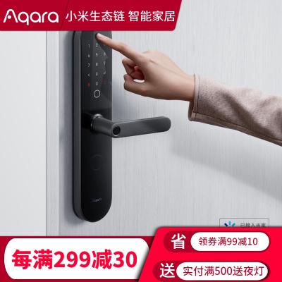 绿米Aqara智能门锁N100指纹电子锁C级锁芯真插芯支持小米米家/苹果Apple HomeKit