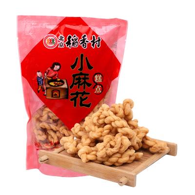 三禾北京稻香村 脆小麻花休闲零食240g*3袋装 北京特产 中华老字号糕点