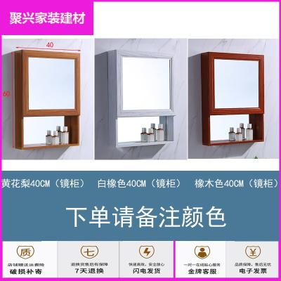 家裝優選浴室鏡柜單獨 掛墻式太空鋁洗手間梳妝鏡衛生間廁所浴室鏡子帶置物架鋁合金放心購