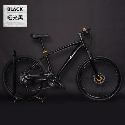 铝合金山地车自行车成人24/26寸油碟双碟刹变速越野减震学生单车