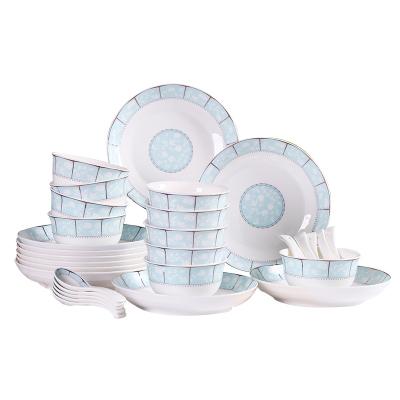 景德镇30头碗碟套装家用十人陶瓷吃饭碗盘子菜盘简约碗筷餐具组合