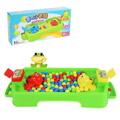 抖音同款益智親子互動游戲玩具兩人只青蛙吃豆吞珠桌面早教兒童玩具3-6歲