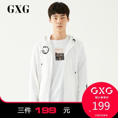 【三件199元】GXG男 秋季商場同款拉鏈開襟白色連帽衛衣外套男#GA131678E