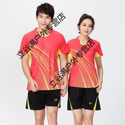 新乒乓球衣服套裝男女套裝圓領上衣速干乒乓球服定制印字羽毛球服