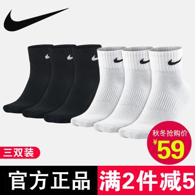 正品NIKE耐克袜子中筒袜2019新款运动新款耐磨毛巾底高筒篮球袜薄款运动棉加长袜子