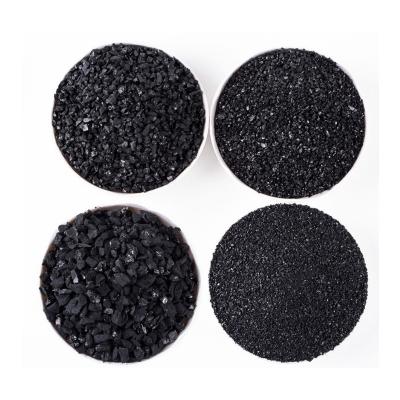 活性炭滤料,YH-12型,此价格为1吨的价格