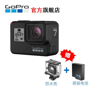 GoPro HERO7 Black黑色 運動攝像機vlog 4K戶外水下潛水直播HyperSmooth堅固耐用+防水
