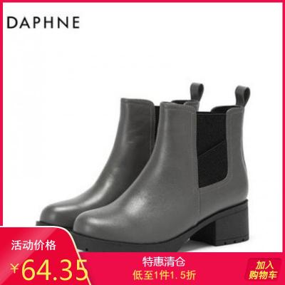 Daphne/達芙妮新款個性拼接頭層牛皮圓頭切爾西靴1017607017