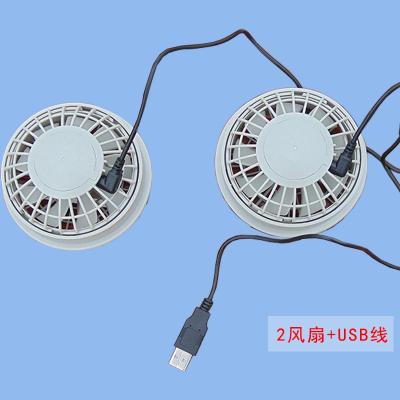 閃電客風扇衣 涼膚機電池 充電器 三聯線 隨身空調夏季降溫制冷電焊服 2風扇+USB線