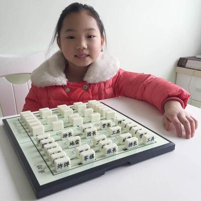 實心麻將料軍旗陸戰棋軍棋兒童小學生2人折疊棋盤棋