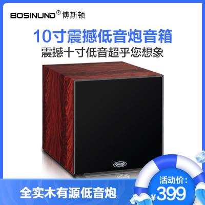 bosinund/博斯頓W10 10寸低音炮音箱 5.1家庭影院客廳音響無源低音炮
