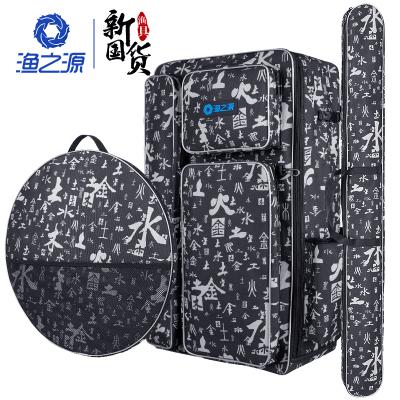 釣椅背包多功能魚竿包漁具包竿包魚桿包魚護包防水包釣魚包桿包魚包