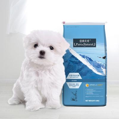 伯納天純狗糧10kg小型犬幼犬糧 泰迪博美狗糧