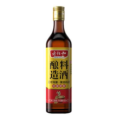 老恒和 三年陳釀造料酒500ml 瓶裝 黃酒調味品調味料 去腥提味解膻海鮮牛羊肉炒菜烹飪家用 飯店用