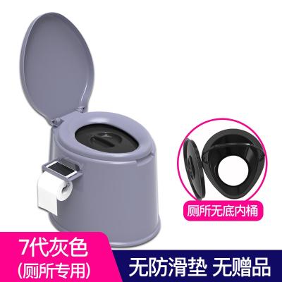坐便器老人孕婦移動馬桶老年人坐便椅成人家用便攜式馬桶黎衛士大便椅 普通款 七代 灰色 廁所用