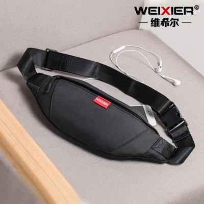 維希爾男士斜跨腰包便攜耳機孔輕便小包多功能多色運動包單肩胸包
