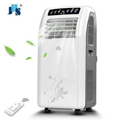 JHS 空调 小1.5匹空调 立式空调 移动空调 家用空调 移动式空调 空调小1.5p A012-10KR/A
