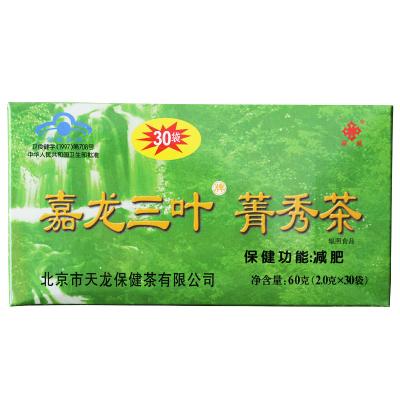 嘉龙三叶牌菁秀茶 2.0g/袋*30袋