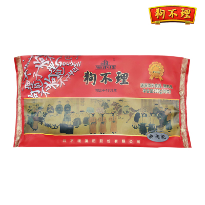 【機制】天津狗不理包子500g豬肉餡面食方便速食料理包子早餐速凍