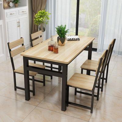 餐桌椅CIAA組合家用現代簡約小戶型4人6長方形吃飯桌子一桌四椅多功能