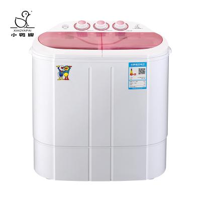 小鸭XPB25-1617S 2.5公斤迷你洗衣机