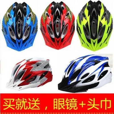 自行車頭盔山地車透氣騎行頭盔男女通用超輕騎行頭盔安全裝備配件【2月28日前發完】