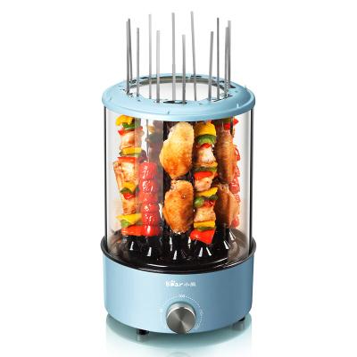 小熊(Bear)電燒烤爐烤串機 家用無煙自動旋轉燒烤爐室內電動小型烤羊肉串機烤腸 DKL-S11A1藍色