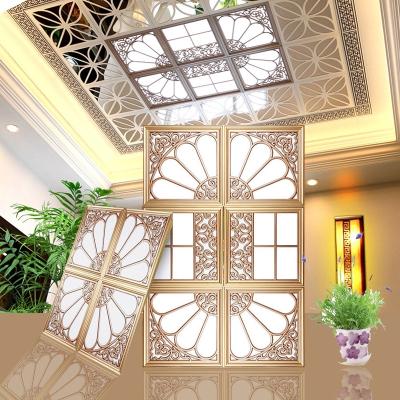 450x450集成吊顶led灯45x45拼花组合客厅厨房铝扣板嵌入式平板灯