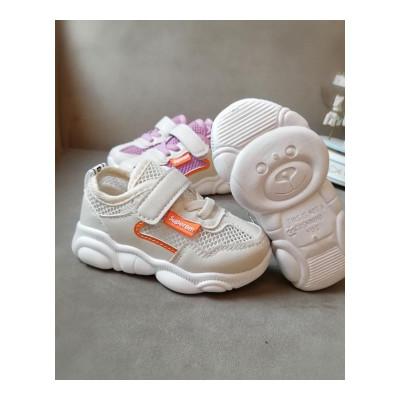 18公主(SHIBAGONG熊鞋子兒童款女男童軟底運動鞋老爹紅寶寶小白鞋夏季透春秋