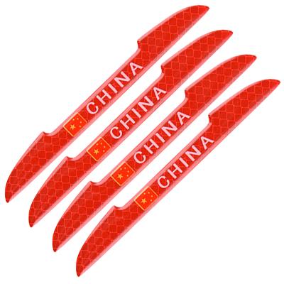 (紅色4片)ZHUAX汽車門邊防撞條反光鏡后視鏡膠條開門防磕碰刮蹭車門防撞貼反光貼