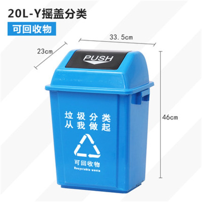 鑫環境 戶外分類大垃圾桶公共場合家用廚余帶蓋四色有害四分類特大號商用.