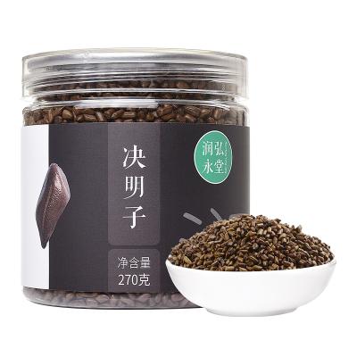潤弘永堂 炒制熟決明子270g/罐 花草茶 罐裝決明子