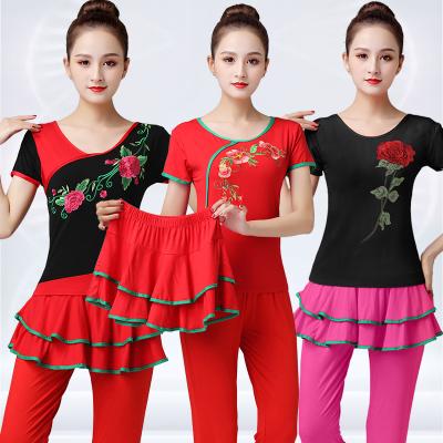 廣場舞服裝新款套裝中老年分體式三件套跳舞衣服女舞蹈服練功服夏